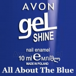 Żelowy lakier do paznokci All About The Blue Avon geL SHINE