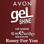 Żelowy lakier do paznokci Rosey For You Avon geL SHINE