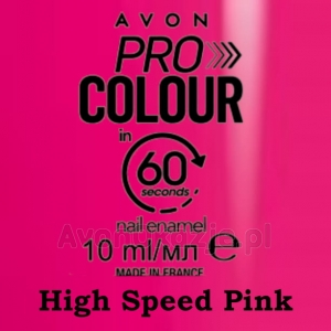 Lakier do paznokci Pro Colour 60 seconds HIGH SPEED PINK (10 ml) Avon