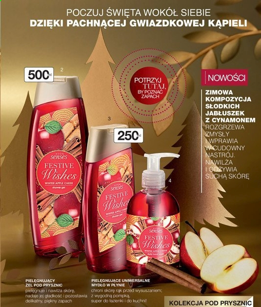 Avon Senses Winter Apple Cheer